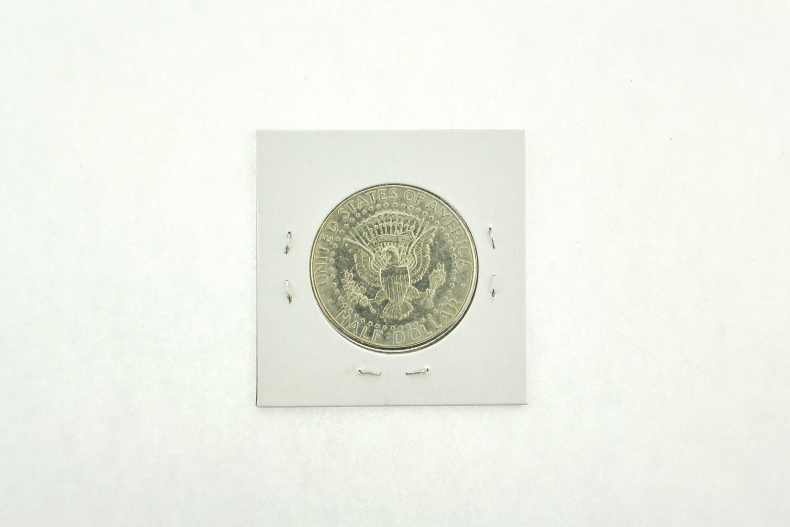 1998-P Kennedy Half Dollar (F)  Fine N2-3967-1