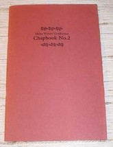 MAINE WRITERS' CONFERENCE CHAPBOOK NO.2 (1957) - $19.95