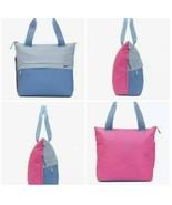 $55 Nike Radiate 20L Tote Bag Training Gym Travel Beach Pink Blue Blk BA... - $28.96