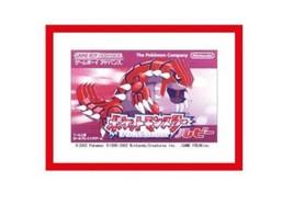 Nintendo - Pokemon Pocket Monsters Ruby - Game For Game Boy Advance Japa... - $499.79