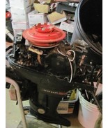 Mercury 20 Hp. Power Head Vintage 1971 #265833 - $217.69