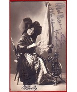 GERMAN THEATER 1912 RPPC SIGNED AUTOGRAPHED POSTCARD RUMPELSTILTSKIN - $49.95