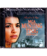 MGA MUNTING TINIG (SMALL VOICES) SEALED CD Philipino Film Soundtrack (2002) - $54.75