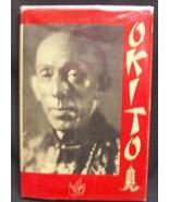 Okito on Magic by Bamberg, Theo. Singed by Okito - $579.94