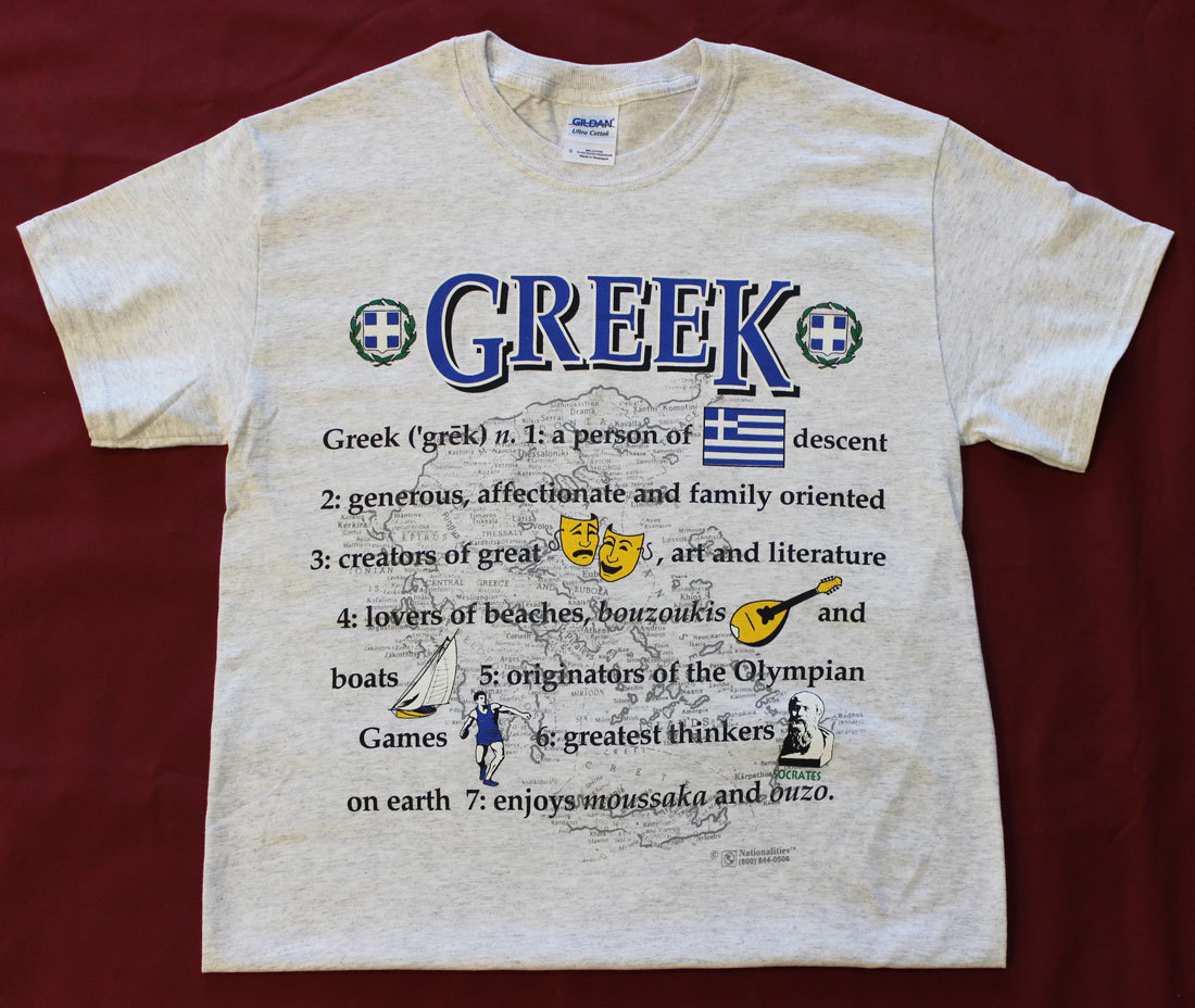 Greecedefinition2 0