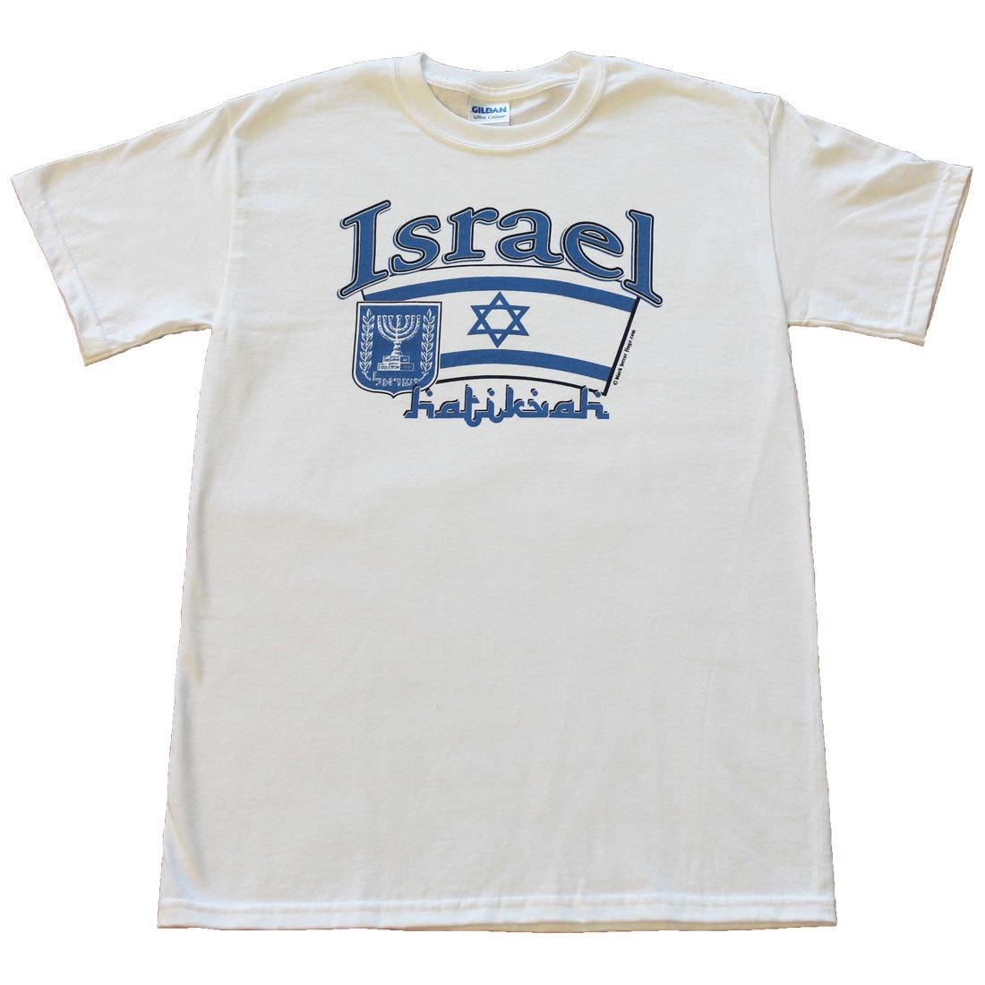 Israel2 0