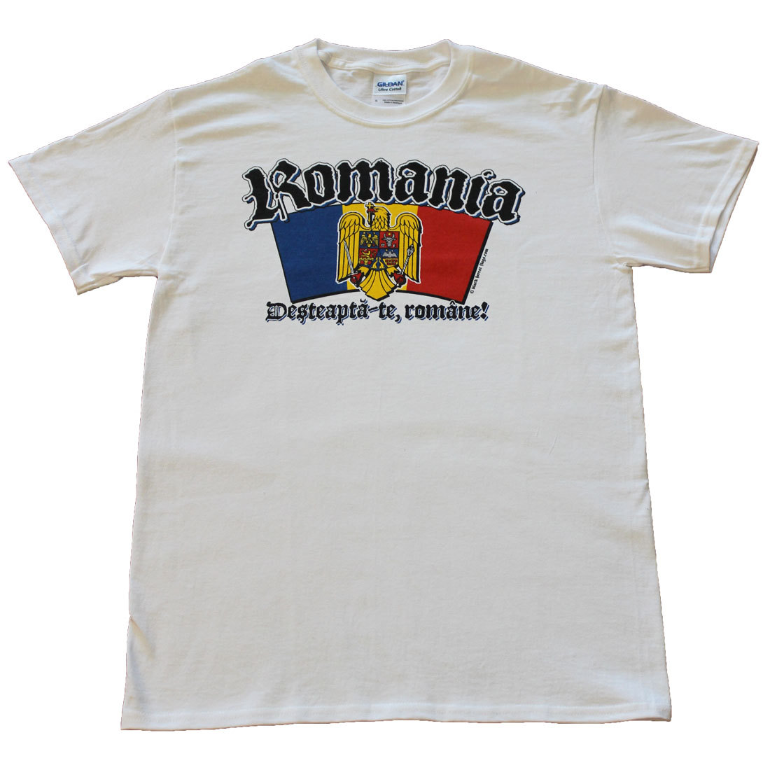 Romania International T-Shirt  (S)