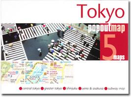 Tokyo Popout Map (Double) - $8.34