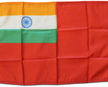 India ensign 12x18 nylon fl thumb155 crop
