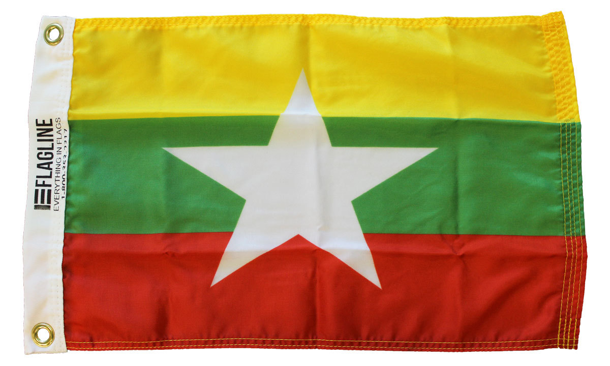 Myanmar 12x18 nylon flag