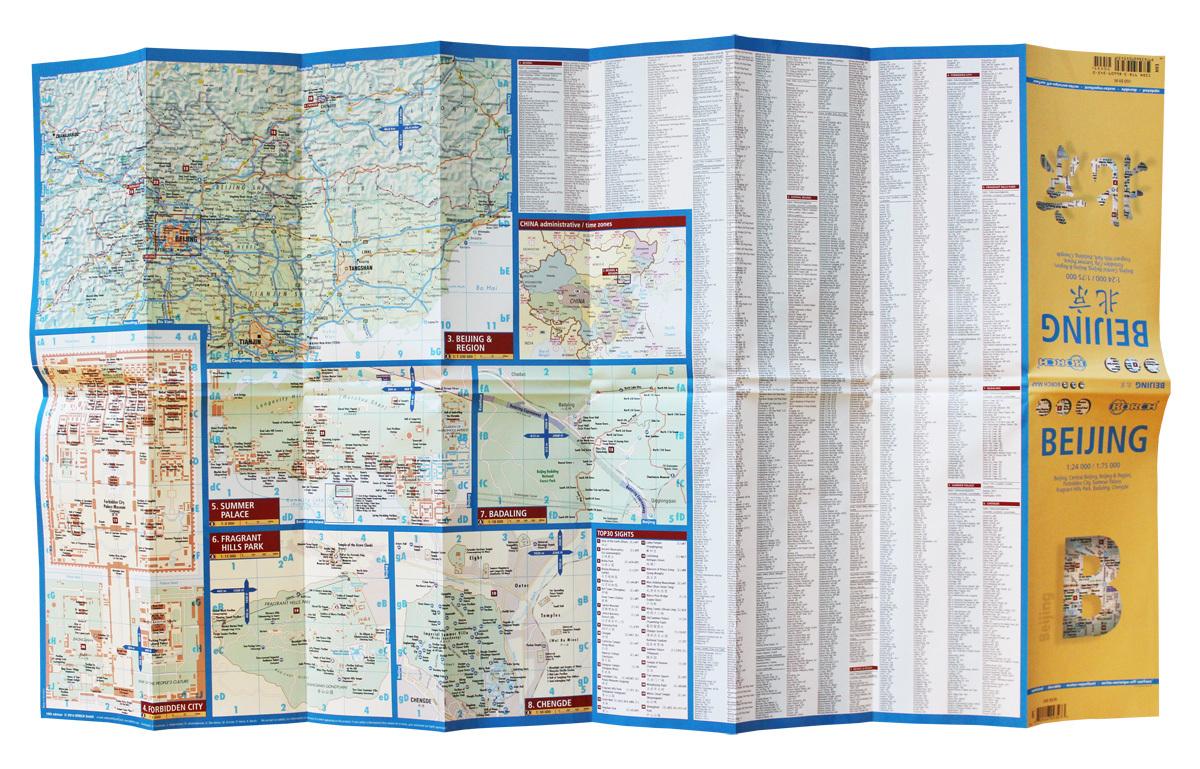 Beijing - Laminated Borch City Map
