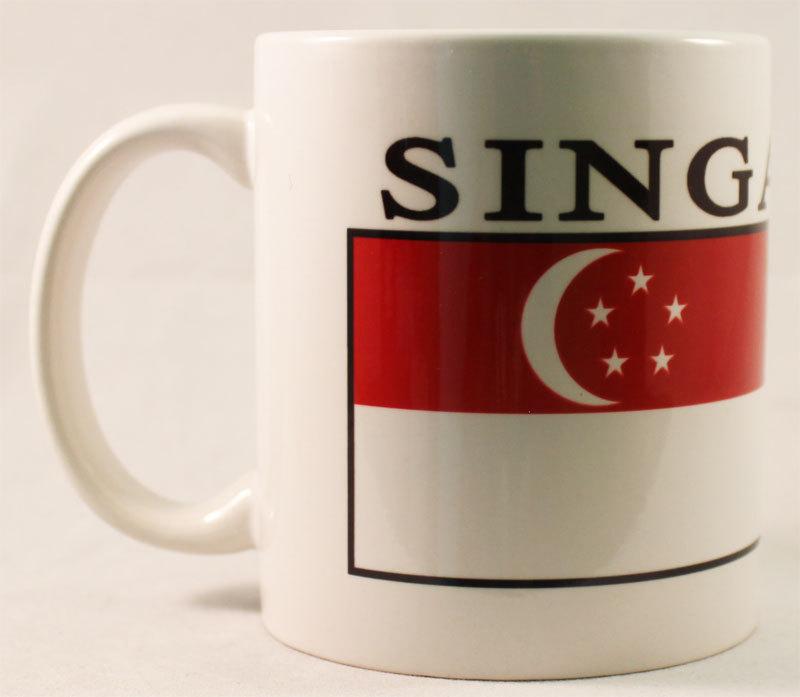 Singapore coffee mug 1