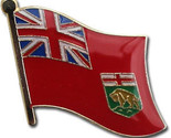Manitoba lapel pin thumb155 crop