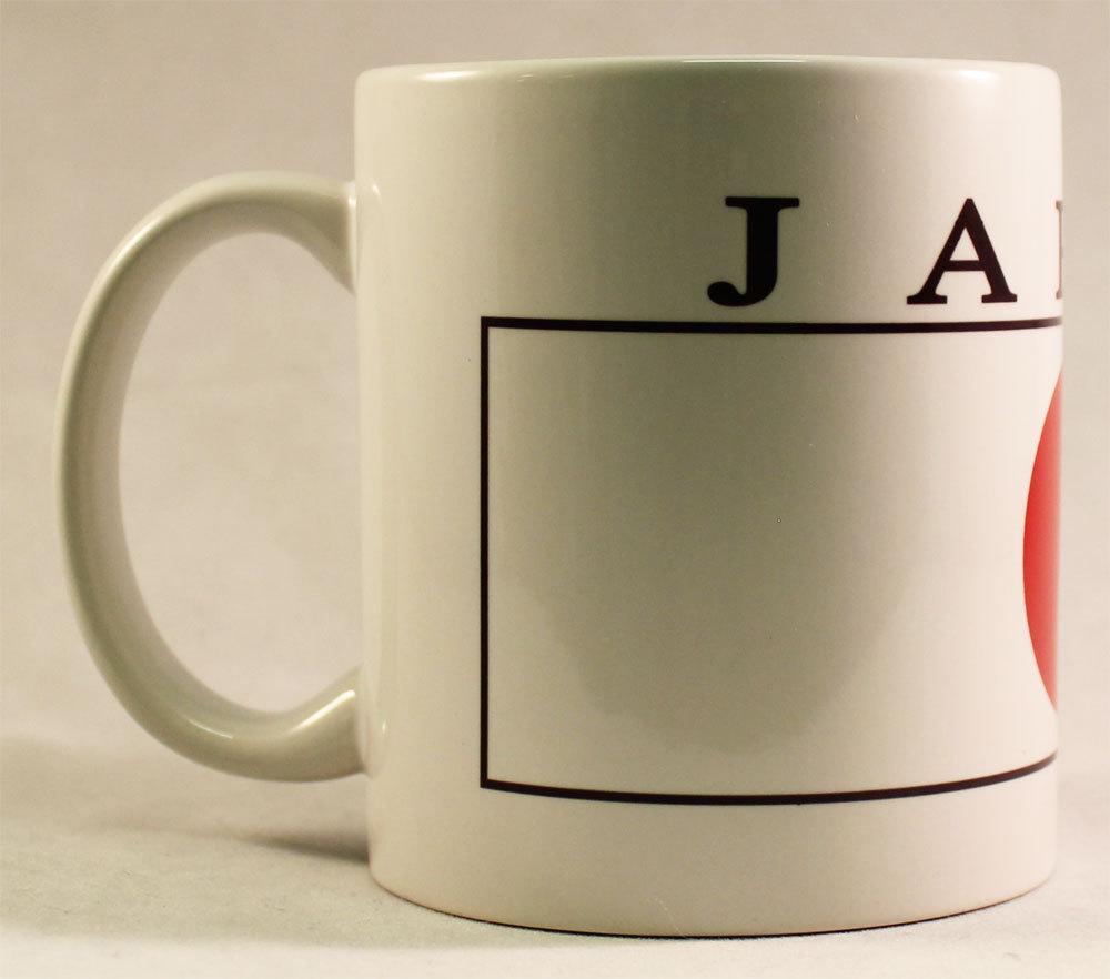 Japan coffee mug 1