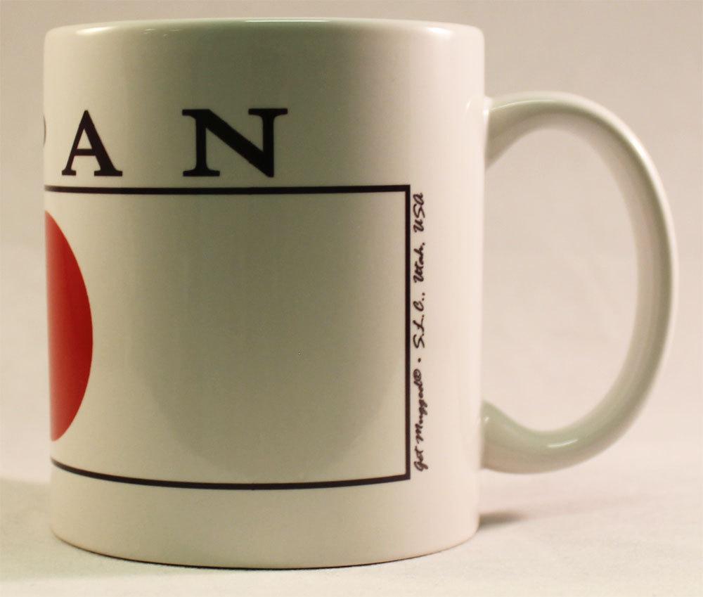 Japan Coffee Mug