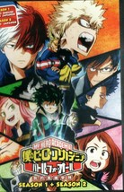My Hero Academia Season 1 + 2 season 1 eng dubed, season 2 DVD Jap Ship FRom USA