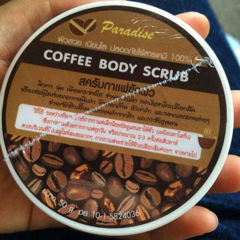 6ุ X 50g Coffee Body Scrub, Scrub Mask Face & Body Whitening Skin soft radiant