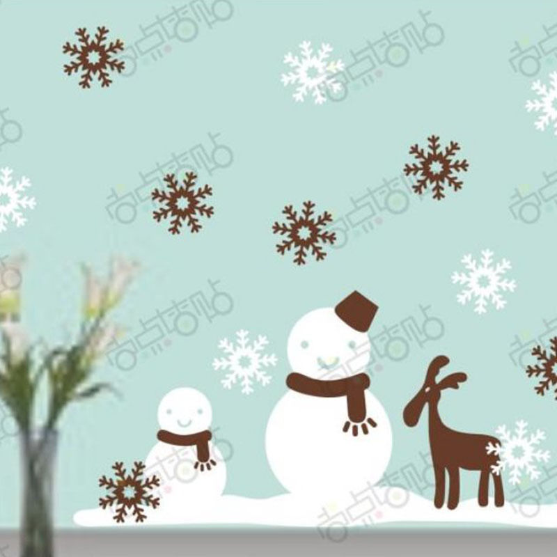 NEW Christmas Decals Wall Sticker Window Shop Mural Removable Gift Sales 243TQ7