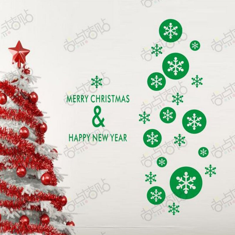 NEW Christmas Decals Wall Sticker Window Shop Mural Removable Gift Sales 248TV2