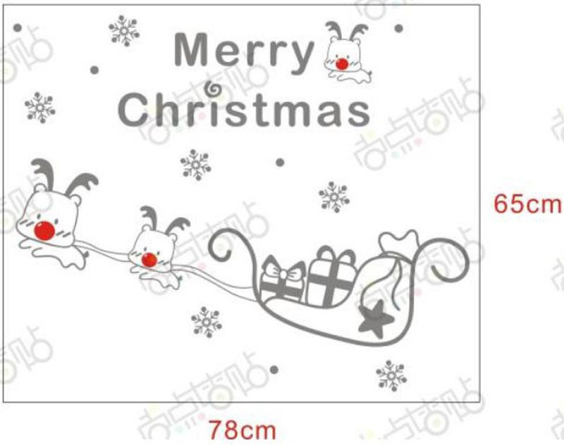 NEW Christmas Decals Wall Sticker Window Shop Mural Removable Gift Sales 246TT4