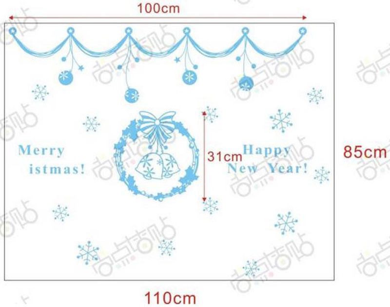 NEW Christmas Decals Wall Sticker Window Shop Mural Removable Gift Sales 247TU3