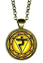 "3rd Chakra Manipura 1"" Circle Antique Bronze Gold Pendant - $14.95"