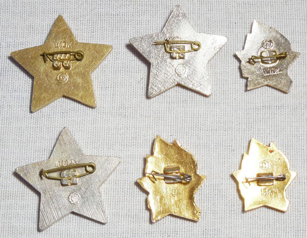 Lot 6 Pins Soviet Union USSR Lenin Pioneer Octabrist Propaganda Socialism