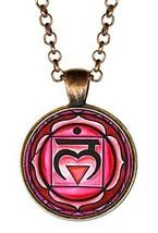 "1st Chakra Muladhara Love Root 1"" Circle Antique Copper Pendant - $14.95"