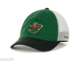 MINNESOTA WILD - REEBOK NHL CENTER ICE FLEX MESHBACK HOCKEY CAP/HAT - S/... - $18.99