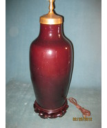 Rare Chinese OxBlood, Sang De Boeuf glaze vase made into a table lamp - $200.00