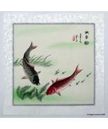 Chinese painting Koi Carp Fish - $149.00
