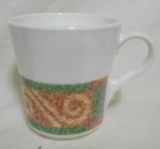 Corning Ware Mug 8 oz - $7.49