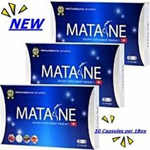 MATANE Supplements Can Control Weight And Can Take Care Of Your Skin In ... - $154.80