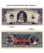 Space Columbia Shuttle Dollar Bill Note - free shipping - $3.99
