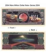 Mars Martian One Million Dollars Bill Note - free shipping - $3.99