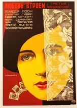 The Love Triangle Movie Poster Lithograph Tretya meshchanskaya S2 Art Lt... - $395.00