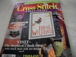 Better Homes and Gardens Cross Stitch & Needlework Oct. 1998 - $3.00