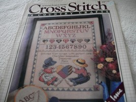 Cross Stitch & Country Crafts Sample Issue - $5.00
