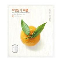 NATURE REPUBLIC Real Nature Hydrogel Mask Grapefruit - 5 pack - US Seller - $17.33