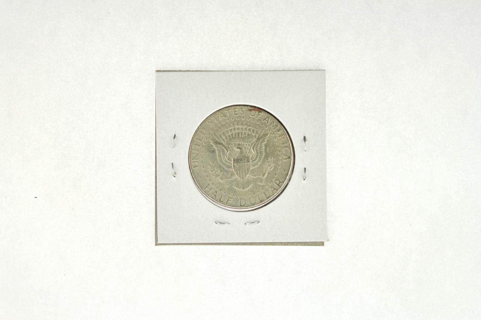 1999-D Kennedy Half Dollar (F) Fine N2-3996-1