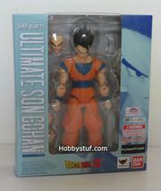 Dragon Ball Z: Mystic Gohan S.H. Figuarts Action Figure *NEW* - $98.99