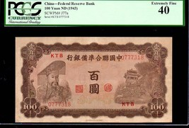 CHINA PJ77a 100 YUAN 1943 PCGS 40 HUANG TI TEMPLE - $595.00