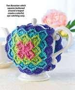 Y822 Crochet PATTERN ONLY Bavarian-Stitch Teapot Cozy Pattern - $7.50