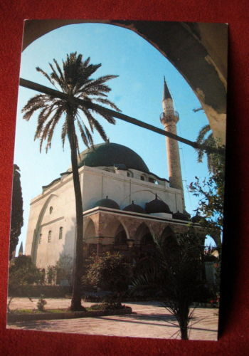 Primary image for Postcard Acre Mansion Baha'i Exterior Palm Tree Israel Holy Land New Bible Times