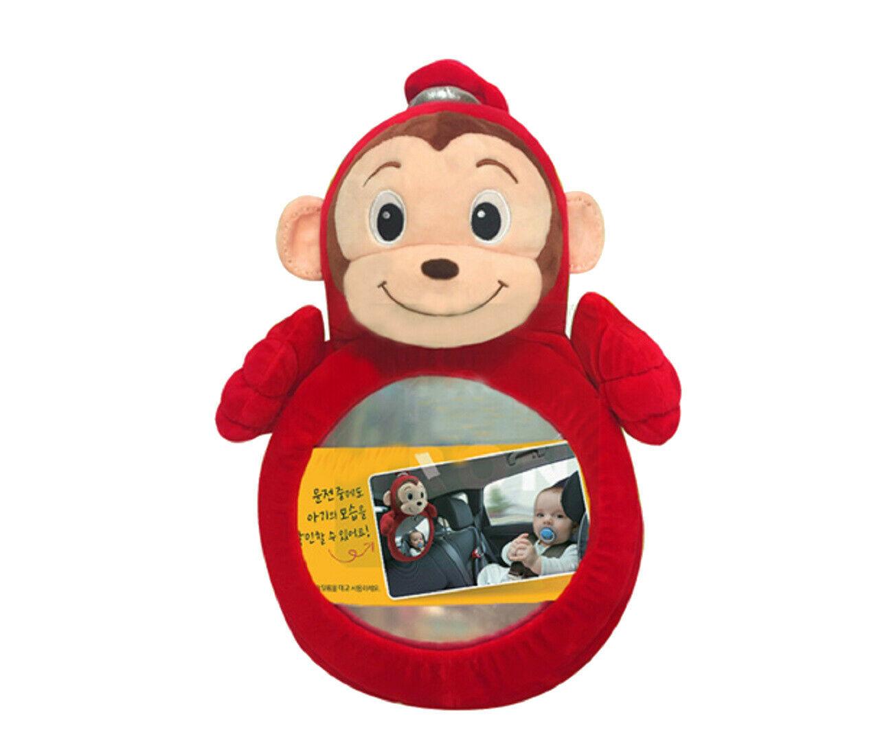 "Toy Trons Coco Mong Mirror Stuffed Animal Monkey Plush Toy 13.7"" 35cm"