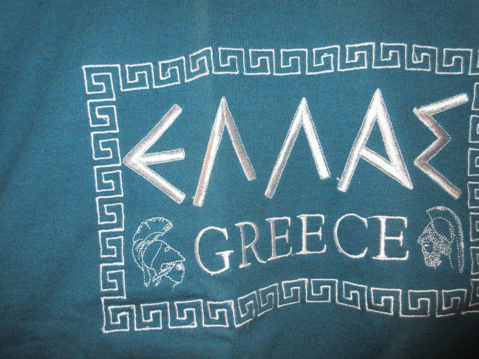 "UNISEX ADULT SWEATSHIRT - ""ELLAS"" MADE IN GREECE- GREEN & WHITE XL/XXL - NWOT"