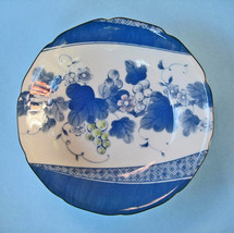 JAPANESE BOWL DISH BLUE ON WHITE hand painted leaves flowers berries dec... - $13.41