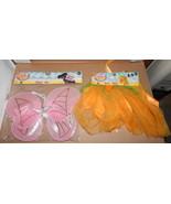 Halloween Dog Pet Costume Butterfly Wings & Tutu Rubies Med/Large 71U - $6.92