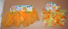 Halloween Dog Pet Costume Fancy Collar & Tutu Rubies Small/Medium 71X - $6.92