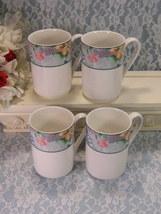 Christopher Stuart French Brocade Cappuccino Mug Set of Four, Fine China  - $114.99
